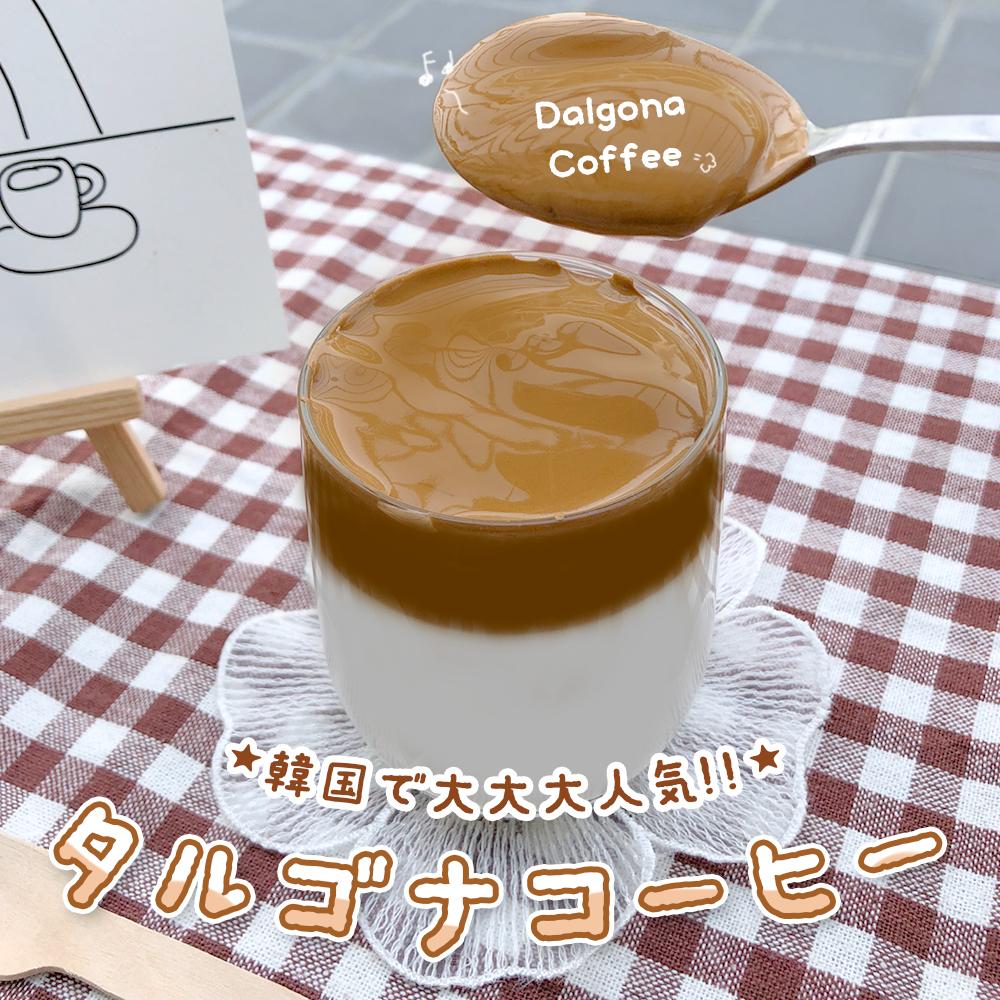 人気 タルゴ レシピ ナ コーヒー